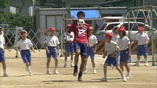 ファジアーノ岡山の選手と児童が交流 「上には上がいる」 岡山市