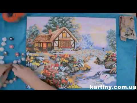Картины по номерам - раскраски для взрослых. - YouTube
