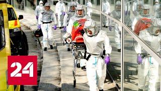 """""""Китайская"""" пневмония: угрожает ли России новый опасный вирус из Поднебесной? 60 минут от 21.01.20"""