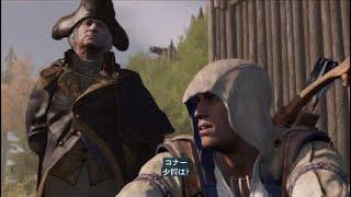 [PS4] #53 Assassin's Creed lll Remastered [アサシンクリードⅢ リマスター]:ベネディクト・アーノルドミッション part 2
