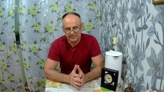 ДИАГНОСТИКА ЛЕГКИХ Двухсторонняя Пневмония