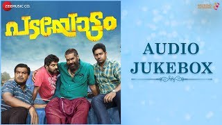 Padayottam - Audio Jukebox | Biju Menon, Dileesh Pothan, Saiju K, Sudhi K, Aima, Suresh K & Ravi S