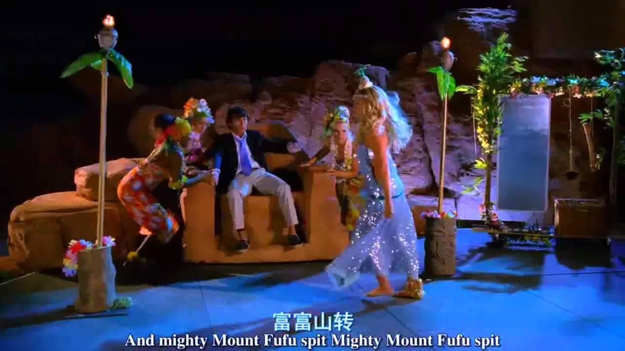 High School Musical 2 Humu Nuku Apu AA
