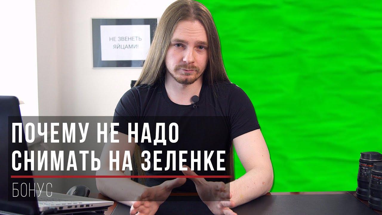 КУПИЛ ХРОМАКЕЙ!! Распаковка и пример видео. - YouTube