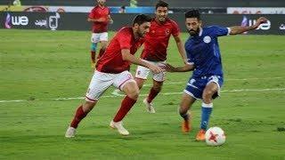 الأهلى يقابل بيراميدز فى دور ال16 من كأس مصر -