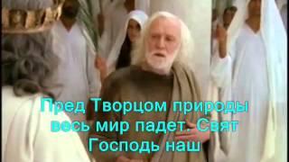 Велики и чудны дела Твои 1(, 2013-06-08T19:22:50.000Z)