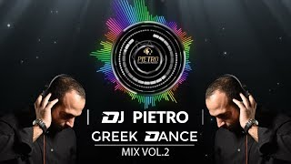 Greek Dance Mix 2018 Vol 2 - Ellinika Dance Mix 2018 - Dj Pietro