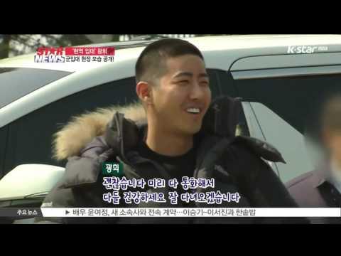 [생방송 스타뉴스] '입대' 광희 '나를 잊지 말아요~'