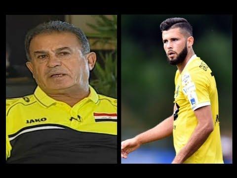 ماذا قال المدرب رحيم حميد عن المحترف العراقي يعقوب يونس وباقي المحترفين ؟!