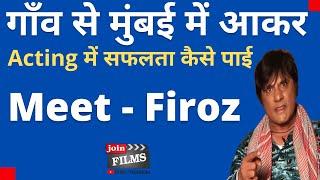 देखिये बदायूँ के अमिताभ बच्चन की ज़ोरदार एक्टिंग| From UP to TV-FIROZ KHAN |#Filmy Funday| Joinfilms