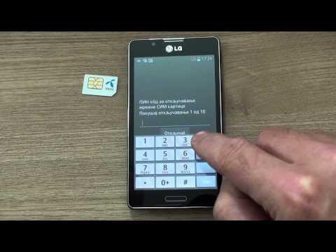 LG Optimus L7 II P710 dekodiranje pomoću koda