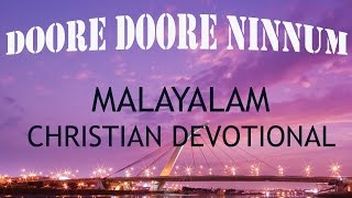 Doore Doore Ninnum Old Superhit Malayalam Christian Devotional Song