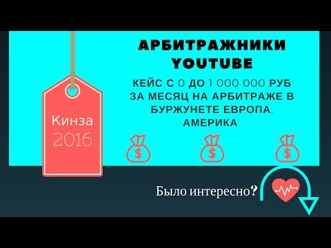 Трудовой кодекс Российской Федерации (с изменениями на 1