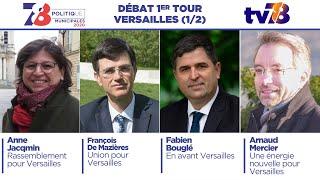 Municipales 2020. Versailles. Débat du 1er tour. (1ère partie)