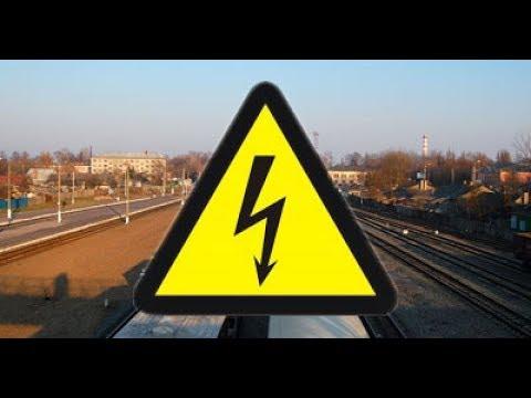Новости 7 канал Одесса: 17-річну дівчину вдарило струмом під час селфі на даху потяга