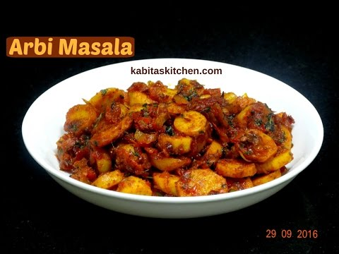 Arbi Masala Recipe