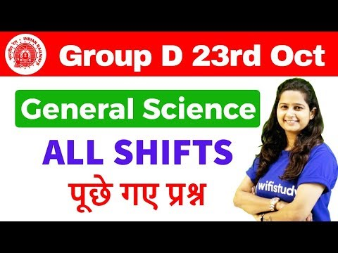 RRB Group D (23 Oct 2018, All Shifts) General Science | Exam Analysis & Asked Questions | Day #24