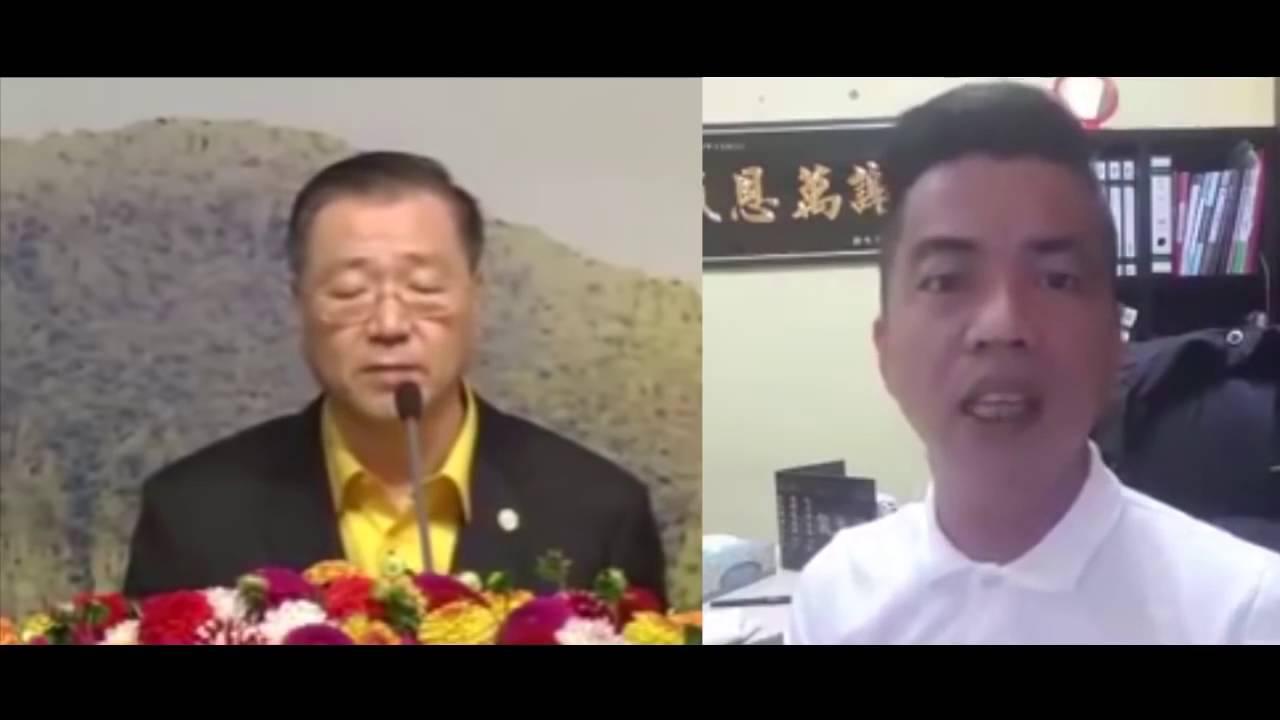 (大馬瘋傳影片)大馬網絡紅人SUNNY COCO惡搞教訓心靈法門盧軍宏臺長(妖言惑眾) - YouTube