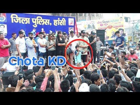 MD KD के सामने छोटे KD की धमाकेदार Live Performence || MD KD, Amit Dhull, Miss Dora Live ||