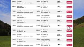 видео автобусні квитки онлайн Україна