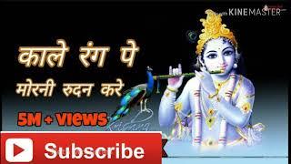 5 98MB) Kale Rang Pe Morni Rudhan Kare Mr Jatt Song Download