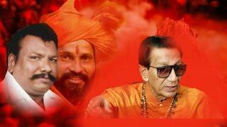 Balasaheb janma ghya punha | Jay Patil | tribute to saheb.