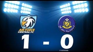 Video Air Force United FC 1-0 Pahang FA | 1st haft 07 January 2018 | Friendly match download MP3, 3GP, MP4, WEBM, AVI, FLV April 2018