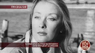 """""""Она просто хотела получить московскую прописку"""", - Александр Панкратов-Белый раскрыл тайну брака с"""