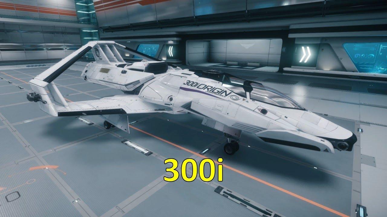 star citizen 300i