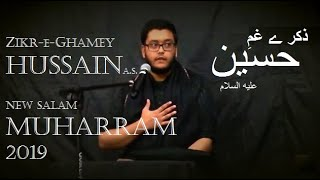 Zikr-e-Gham e HUSSAIN a.s. | New Salam 1st Muharram (With Lyrics)