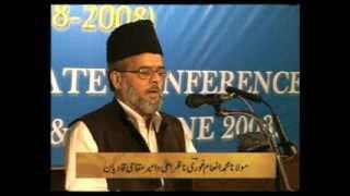 BLESSINGS OF KHILAFATH - Barakat - e - Khilafat