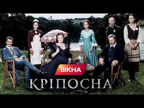 Главные герои сериала Крепостная рассказали о приколах на съемках