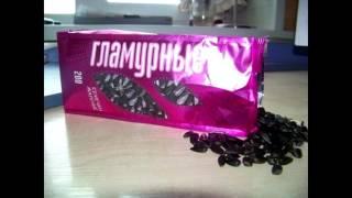 Гламурные семечки glamorous seeds
