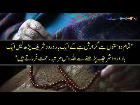 Download Khalid Bin Waleed Ep55   Hazrat Khalid RA ke Salaar Musanna RA Aur Unka Jasoos