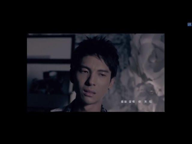 陳勢安【再愛一遍】官方完整版MV Eagle Music official  (韓劇「城市獵人」片尾曲)