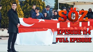 The Oath | Episode 114 (English Subtitles)