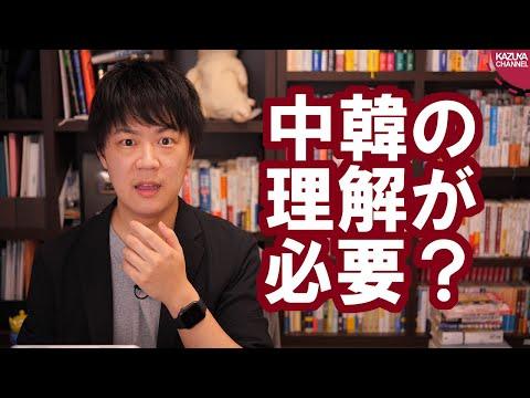 2020/08/04 アホ記者「ミサイル阻止能力検討は中韓の理解が得られないのでは?」河野防衛大臣「なぜその了解がいる?」