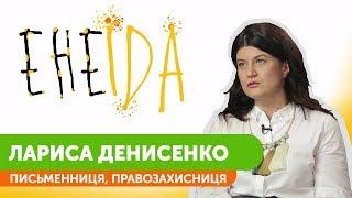 Кулінарно-літературне шоу 'ЕнеЇда'. Серія #10