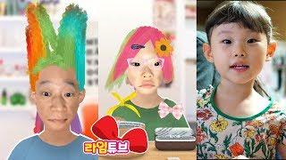 [게임]라임 미용실에서 파마해요! 헤어살롱 미 어플 콩순이 어린이 미용 체험 장난감 놀이|toca hair salon 3| LimeTube & Toy 라임튜브