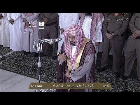 Sheikh Fallatah | Makkah Duhur 2nd December 2013