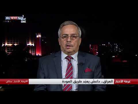 العراق.. داعش يعبّد طريق العودة  - نشر قبل 9 ساعة