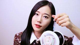 친절한 말투로 주사 놓는 간호사 롤플레잉 | 💉따끔 중독 | Korea  Roleplay ASMR