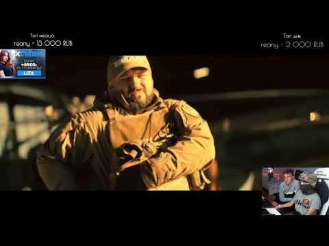 Denly смотрит Escape from Tarkov. Рейд. Эпизод 2. Без цензуры 18+