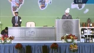 Progress and Blessings of Allah on Islam Ahmadiyya, 2nd Day Address at Jalsa UK 2012