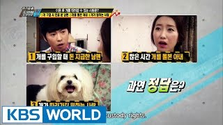 Safety First | 위기탈출 넘버원 -- Escaping Crises/Safety Instructions (2014.07.23)