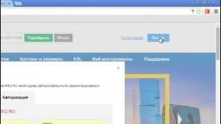 Как вставить код формы на сайт