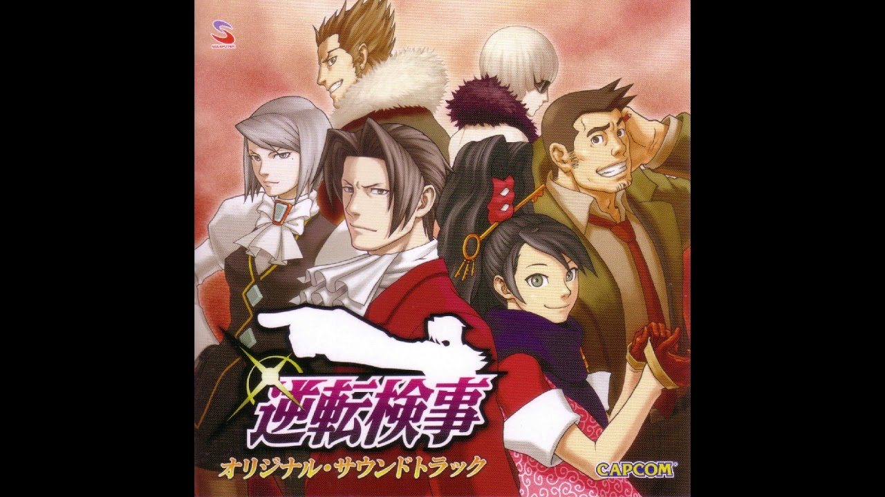 Ace Attorney Investigations 2 Drama CD: Turnabout From Space?! Part 1 (Subbed)
