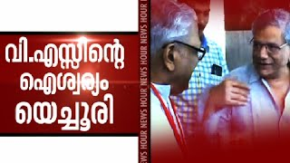 News Hour 26/12/15 Asianet News Channel
