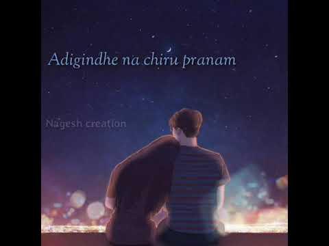 A Manta Chesina Neram Song For Status