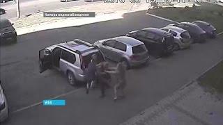 В Уфе на беременную женщину набросились с кулаками: видео с камер наблюдения
